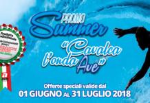 summer promo