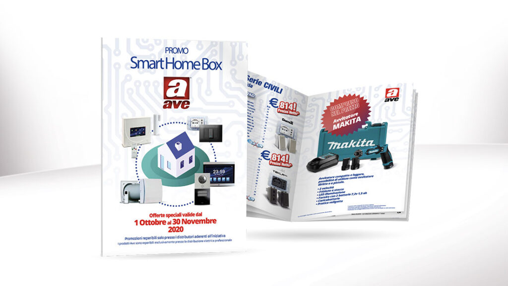 smart home box